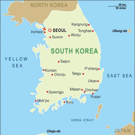 Южная Корея согласна на проведение двухсторонних встреч Северной Кореи и США