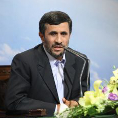 Ahmadinejad says future is Iran's