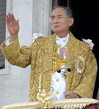 Король Таиланда принял присягу новых министров