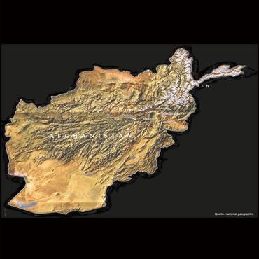 Глава уездного совета афганской провинции Пактика убит боевиками