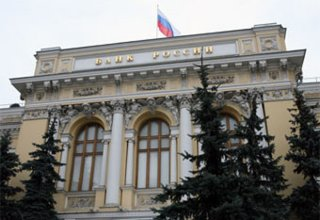 Bank of Russia increases key rate to 5% per annum