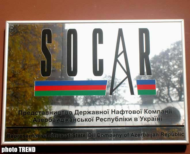 SOCAR sets up representation in Ukraine - Gallery Image