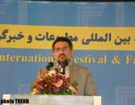 TREND News Agency attends 16th International Exhibition of Press & News Agencies in Tehran (PHOTOS) - Gallery Thumbnail