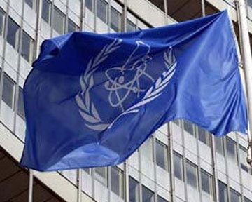 IAEA Board of Governors meeting to begin in Vienna
