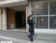 Реальный Иран в объективе (фотосессия) - Gallery Thumbnail