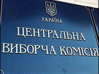 269 people vote in Ukrainian Embassy in Uzbekistan
