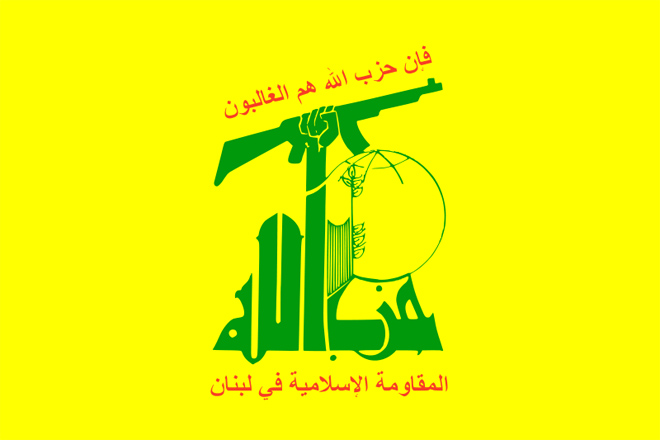 """U.S. takes Hezbollah's threat with """"utmost seriousness"""": officials"""