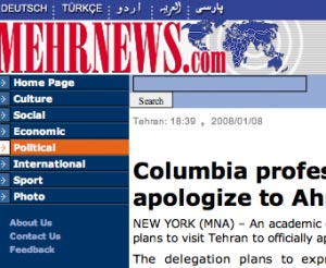 New director is appointed for Mehr News Agency and Tehran Times