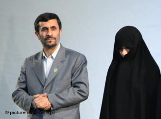 Ahmadinejad's wife disapproves of lax observation of hijab