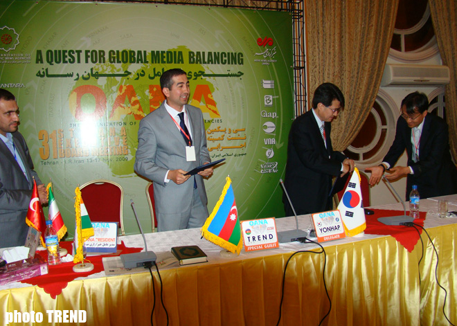 Trend News and Yonpar sign partnership agreement  . - Gallery Image