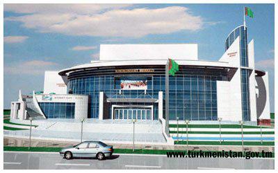 Туркменский Дайханбанк объявил тендер по аудиту