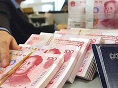 China finds $1.5 billion held by corrupt officials