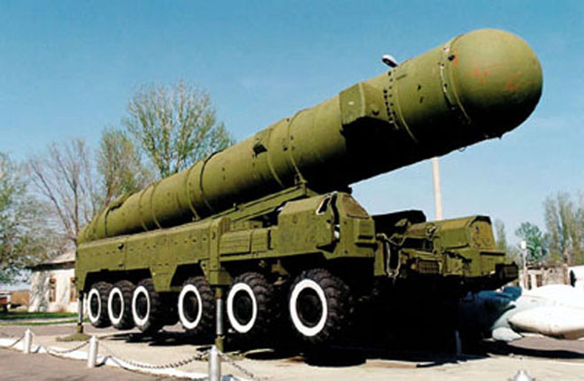 US rejects Russian missile shield concerns