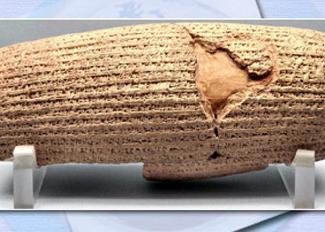 New discoveries made about Cyrus cylinder