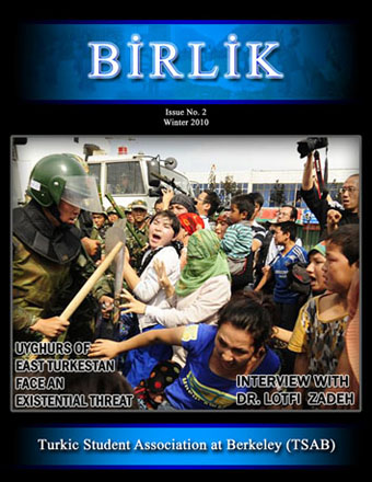 Issue of American-Turkish journal released