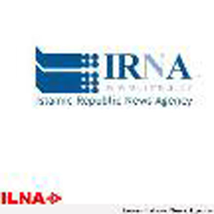 Iranian culture Ministry warns IRNA state news agency