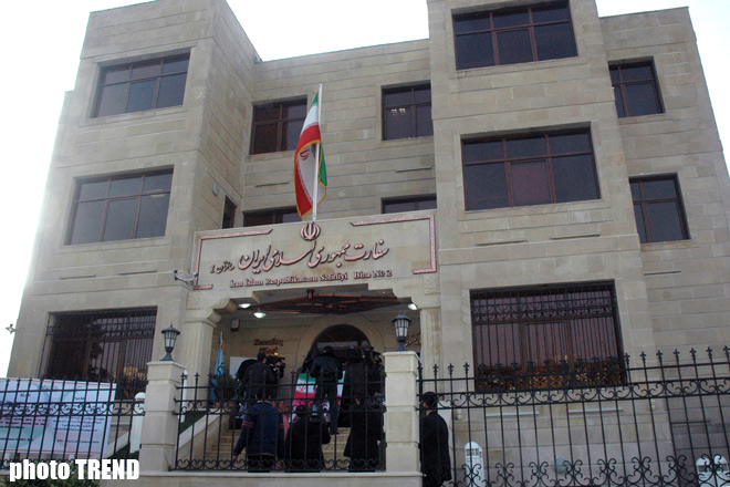 Second building of Iranian embassy opened in Baku