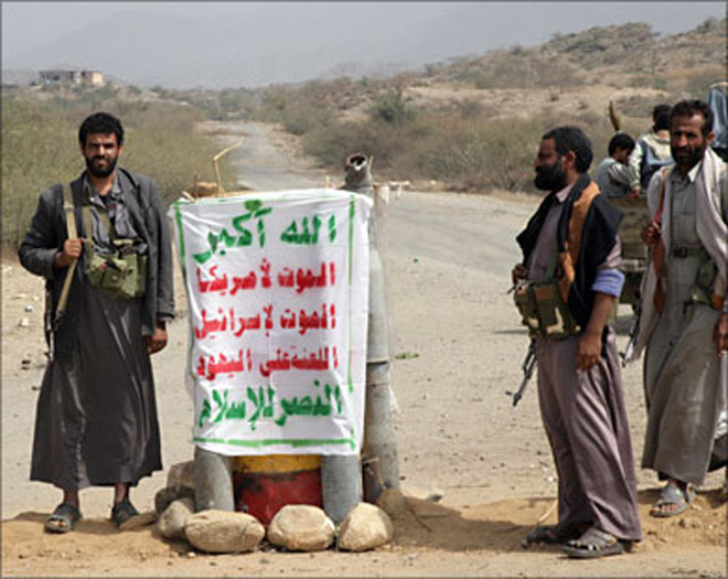 Yemen-based al-Qaida claims responsibility for twin bomb attacks on northern Shiites