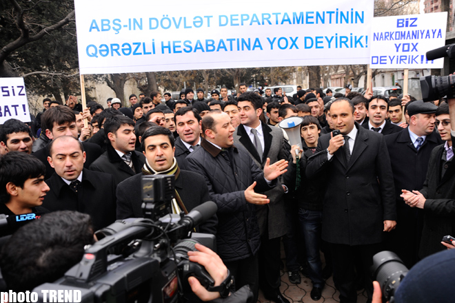 Azerbaijani students hold protest action in front of U.S embassy (PHOTO) - Gallery Image
