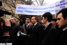 Azerbaijani students hold protest action in front of U.S embassy (PHOTO) - Gallery Thumbnail