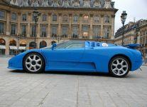 Драйв! Самые дорогие автомобили в мире (фотосессия) - Gallery Thumbnail