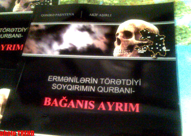 'Victims of genocide committed by Armenians - Baganis Ayrim' book presented at military unit in Azerbaijan - Gallery Image