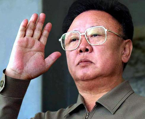 North Korea leader inspects military training center