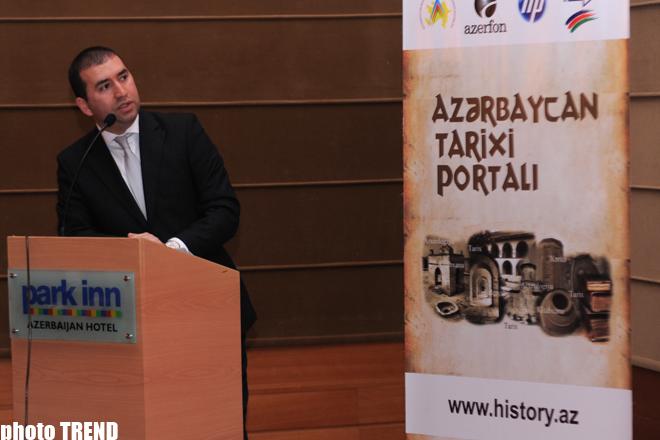 В Баку презентован интернет-портал History.Az (ДОПОЛНЕНО, ФОТО) - Gallery Image