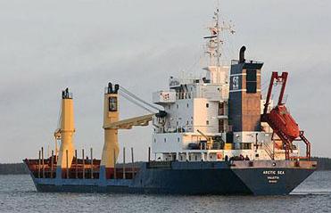 Шестеро захватчиков судна Arctic Sea получили 56 лет лишения свободы в совокупности