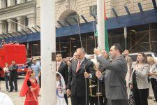 В Нью-Йорке отметили День Республики Азербайджана (ДОПОЛНЕНО) (ФОТО) - Gallery Thumbnail