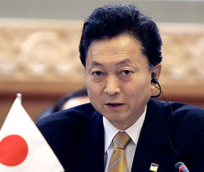 Japan could have new premier as early as Friday
