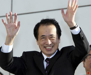 Incoming Japanese premier Kan presents new cabinet