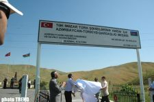 "Monument to ""Tomb of Turkish Unknown Soldier"" unveiled (PHOTO) - Gallery Thumbnail"