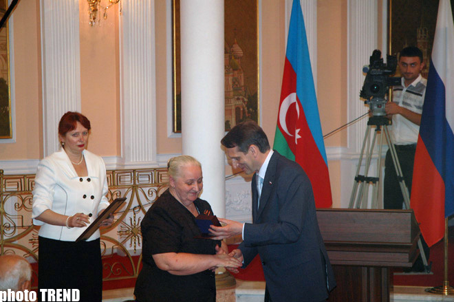 Azerbaijani President awarded with Russian governmental medal and diploma (PHOTOS) - Gallery Image