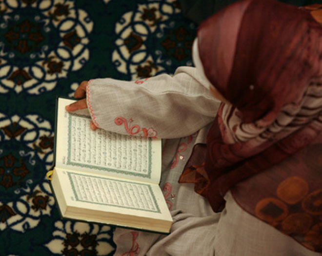 Iran bans import of Holy Quran published in China