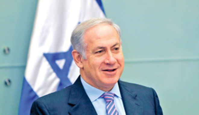 Benjamin Netanyahu invited new Prime Minister of Georgia to Israel