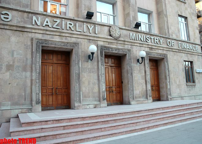 Surplus of Azerbaijani consolidated budget exceeds forecast by 4.5 times in 2010