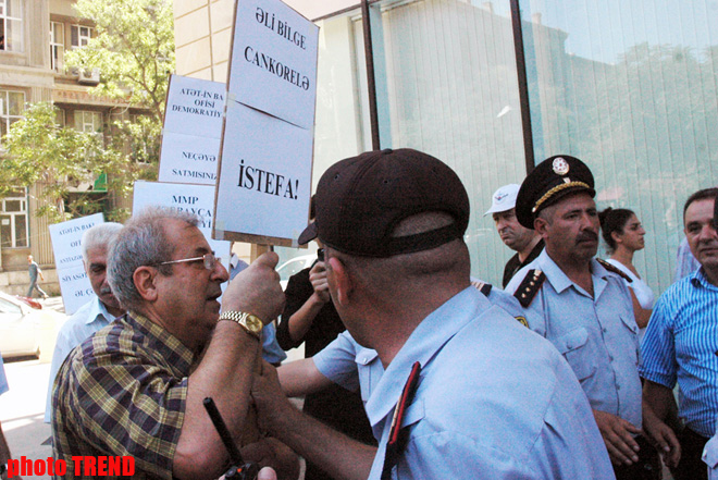 Rally prevented near OSCE office in Baku (PHOTO)