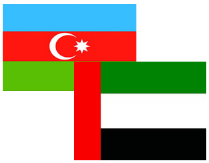 Azerbaijan, UAE to cooperate in military sphere