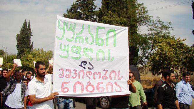 Gürcüstan azərbaycanlıları Quranın təhqir olunmasına qarşı etiraz aksiyası keçiriblər (FOTO) - Gallery Image