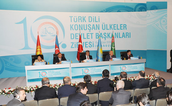 Turkish-speaking heads of state hold press conference