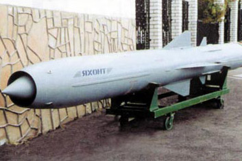 Russia to honor deal to sell P-800 anti-ship missiles to Syria