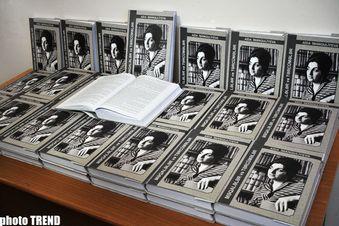 Bakıda görkəmli alim Aida İmanquliyevanın məqalə və tərcümələri toplusunun təqdimatı keçirilib (FOTO) - Gallery Image