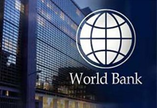 WB expresses readiness to provide digital transformation support to Azerbaijan
