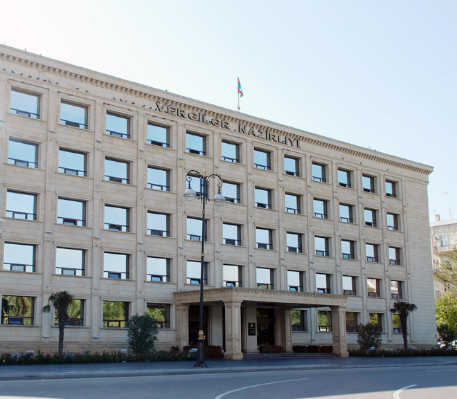 Deputy Minister: Cash transactions to be limited in Azerbaijan