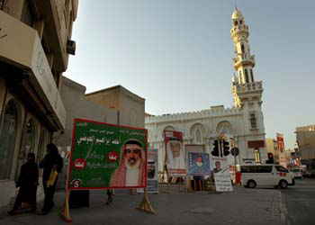 Bahraini parliamentary elections start