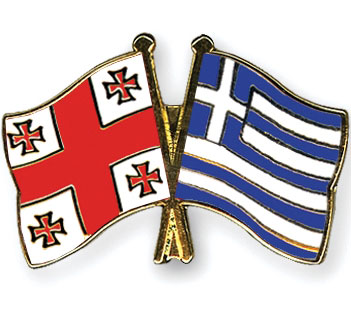 FM: Greece ready to assist Georgia in European and Euro-Atlantic integration process