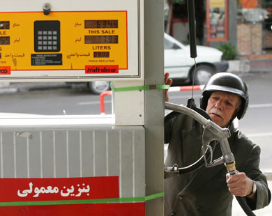 Petrol price hike affects Iran's foreign exchange market