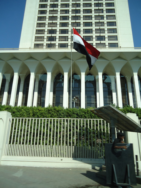 Egypt presidential vote to be early June – source