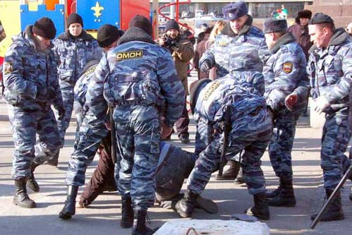 Police say 10 people arrested over nationalist rally in Russia
